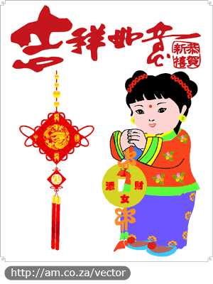 Fortune Girl and Chinese Knot Vector File